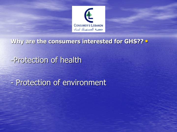 Why are the consumers interested for GHS??