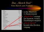 das sketch tool vom sketch zum feature1