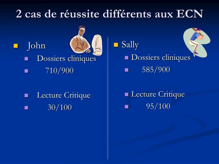 2 cas de réussite différents aux ECN