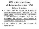 r f rentiel budg taire et dialogue de gestion 1 5