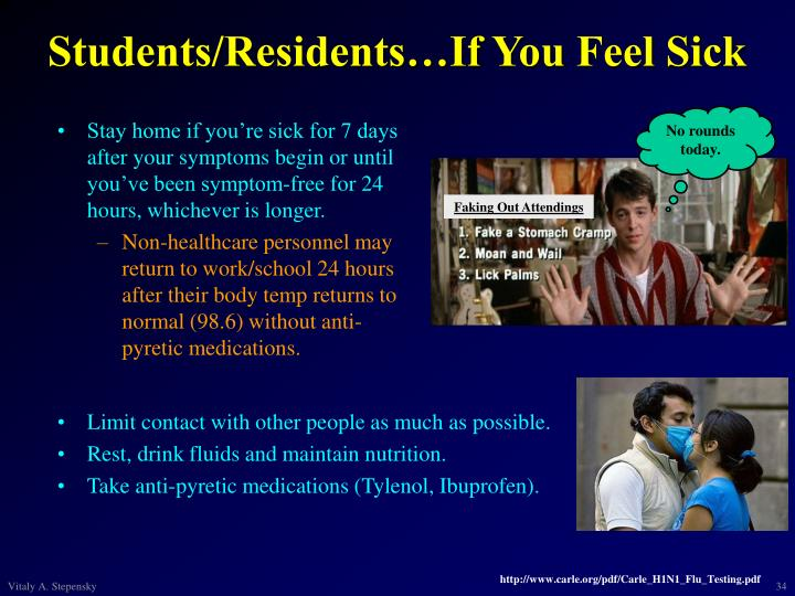 Students/Residents…If You Feel Sick