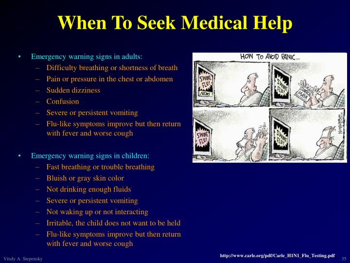 When To Seek Medical Help