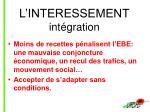 l interessement int gration1