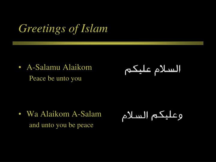 Greetings of islam