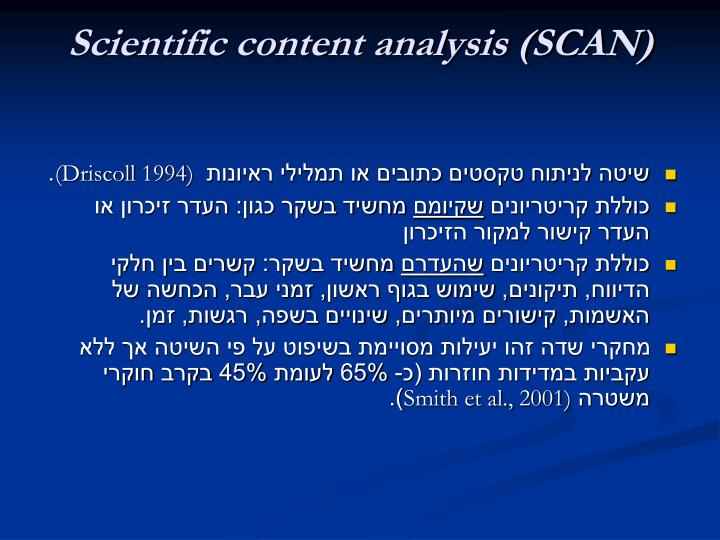 Scientific content analysis (SCAN)