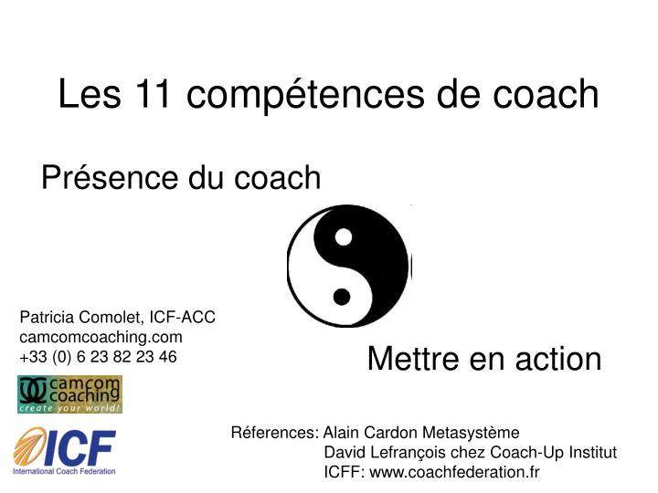 Les 11 compétences de coach