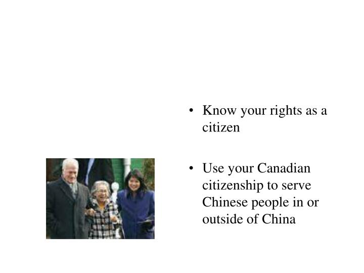Know your rights as a citizen