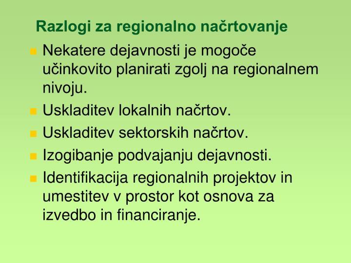 Razlogi za regionalno načrtovanje