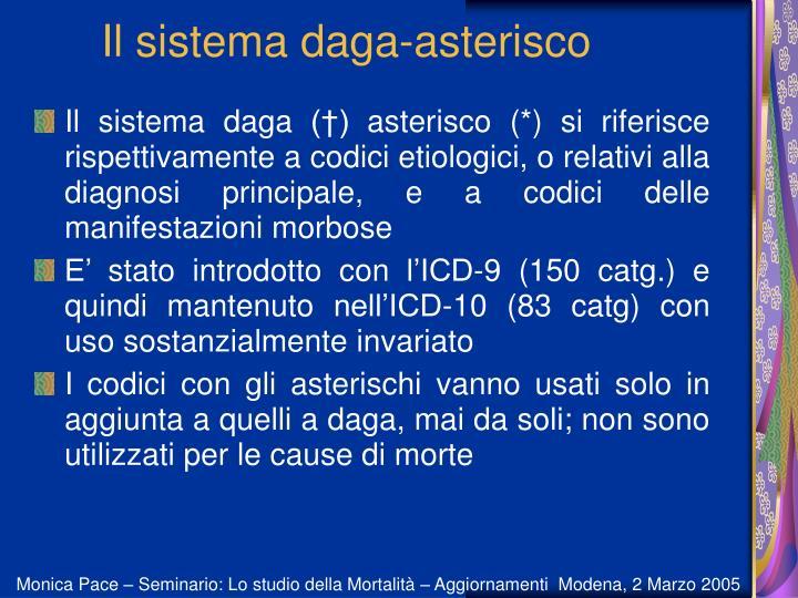 Il sistema daga-asterisco