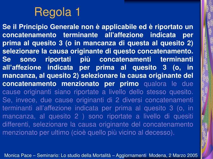 Regola 1