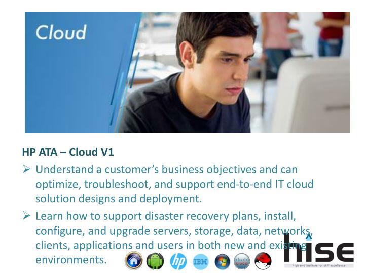 HP ATA – Cloud