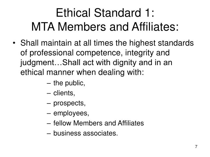 Ethical Standard 1: