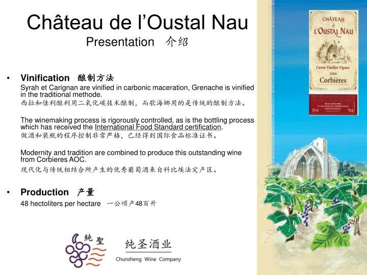 Château de l'Oustal Nau