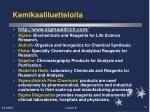 kemikaaliluetteloita