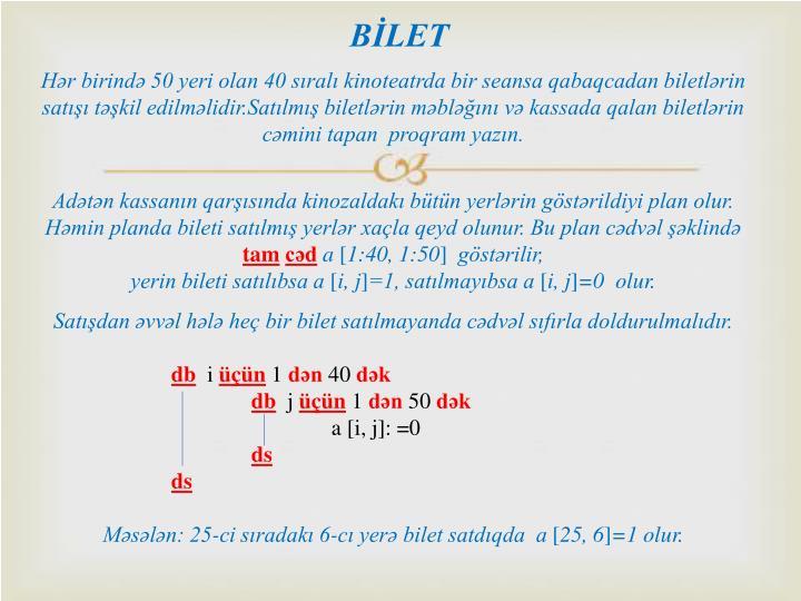 BİLET