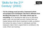 skills for the 21 st century 20032