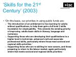 skills for the 21 st century 20033