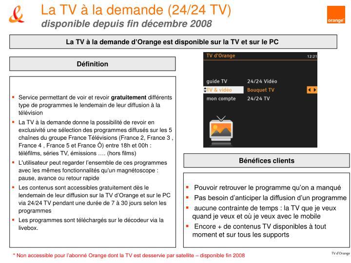 La TV à la demande (24/24 TV)