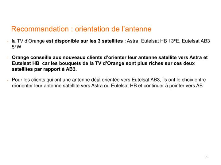 Recommandation : orientation de l'antenne