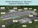 artist s rendering of seymour capilano filtration plant