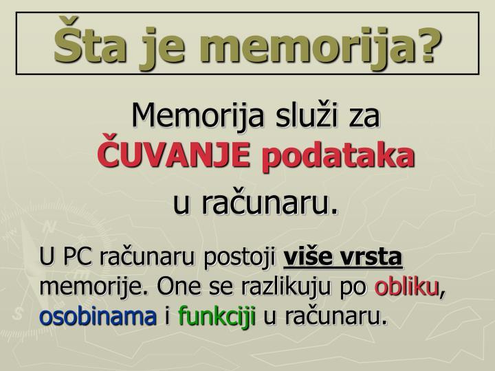 Šta je memorija?