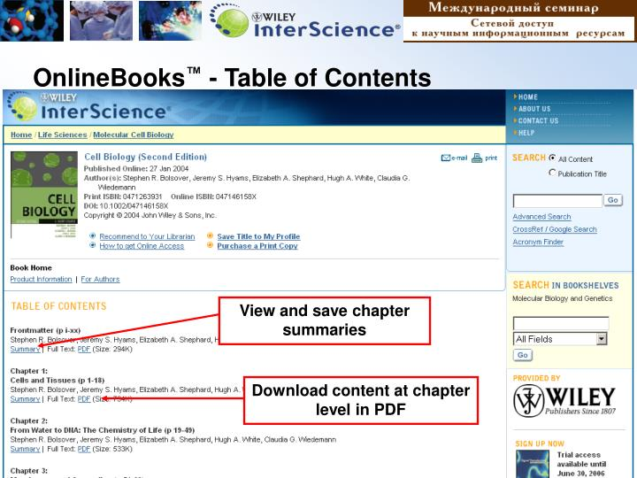 View and save chapter summaries