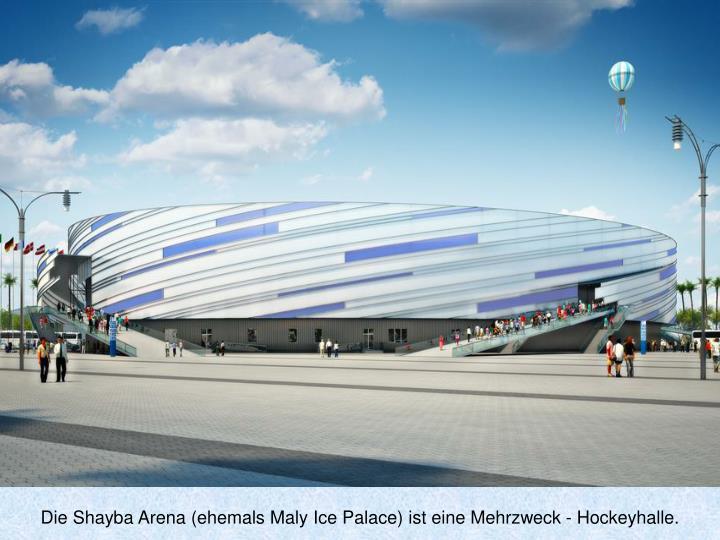 Die Shayba Arena (ehemals Maly Ice Palace) ist eine Mehrzweck - Hockeyhalle.