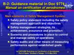 b 2 guidance material in doc 9774 manual on certification of aerodromes12