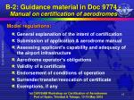 b 2 guidance material in doc 9774 manual on certification of aerodromes2