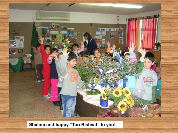 "Shalom and happy ""Too Bishvat ""to you!"