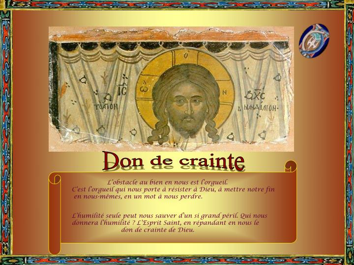Don de crainte