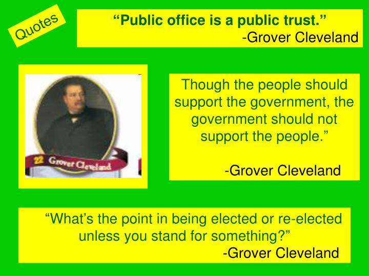 """Public office is a public trust."""