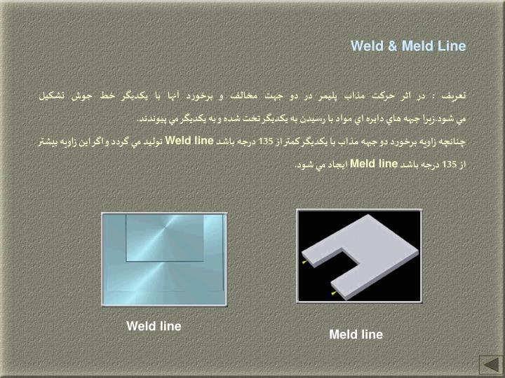 Weld & Meld Line