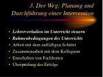 3 der weg planung und durchf hrung einer intervention
