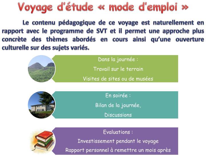 Voyage d'étude «mode d'emploi»