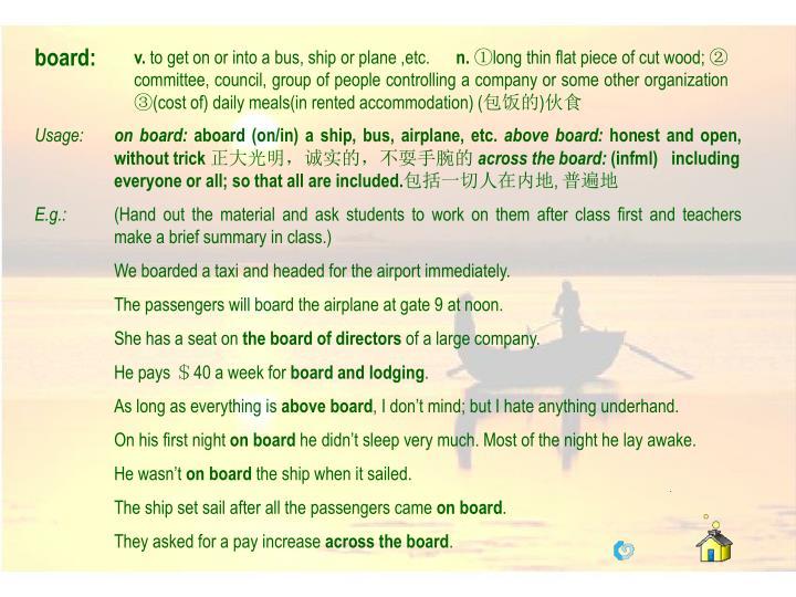 board: