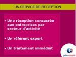 un service de reception