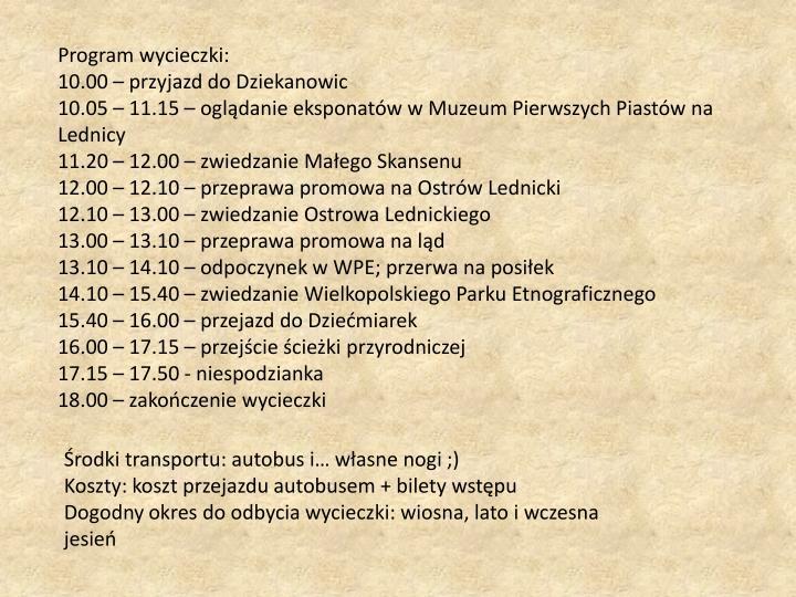 Program wycieczki: