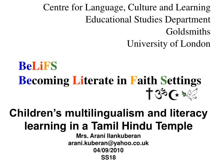 Children's multilingualism and literacy learning in a Tamil Hindu Temple