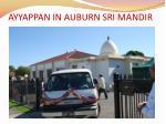 ayyappan in auburn sri mandir