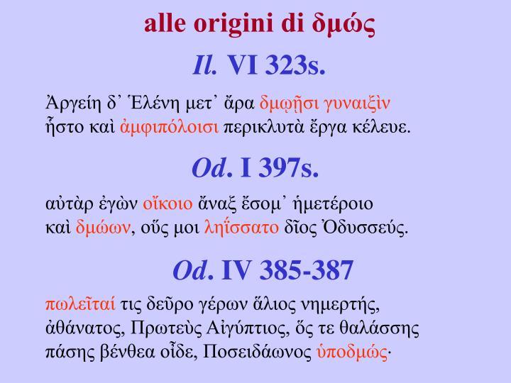 alle origini di δμώς