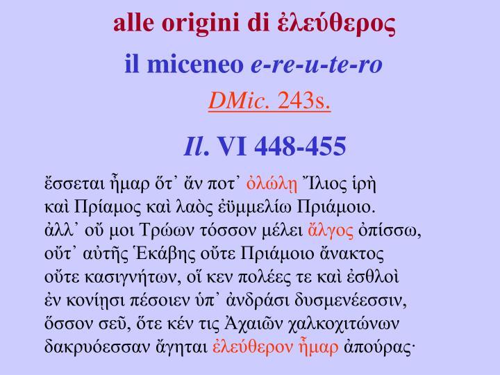 alle origini di ἐλεύθερος