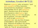 aristofane cavalieri 40 72 2