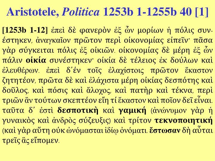 Aristotele,