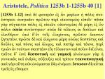 aristotele politica 1253b 1 1255b 40 1