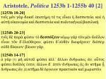 aristotele politica 1253b 1 1255b 40 2