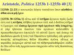 aristotele politica 1253b 1 1255b 40 3