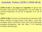 aristotele politica 1253b 1 1255b 40 4