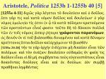 aristotele politica 1253b 1 1255b 40 5
