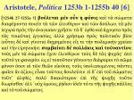 aristotele politica 1253b 1 1255b 40 6